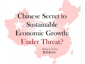 Chinese-Secret-under-threat