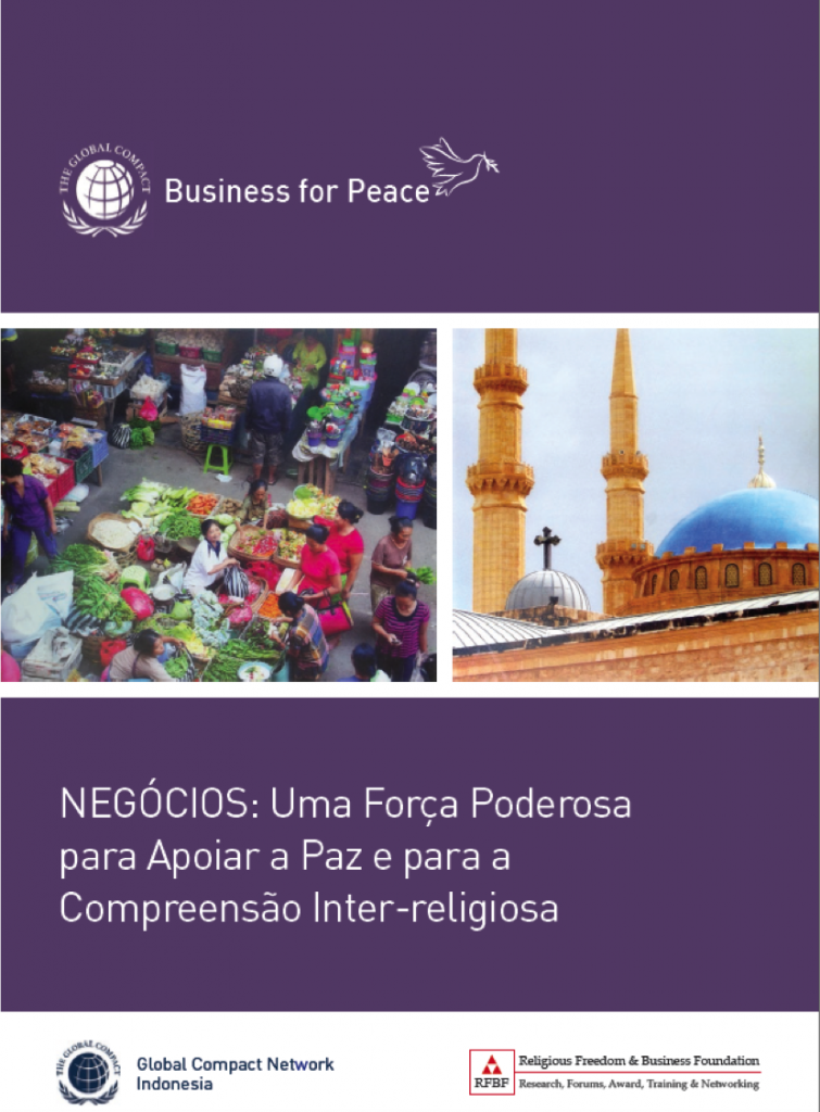 Portuguese-RFBF-B4P-business-powerful-force