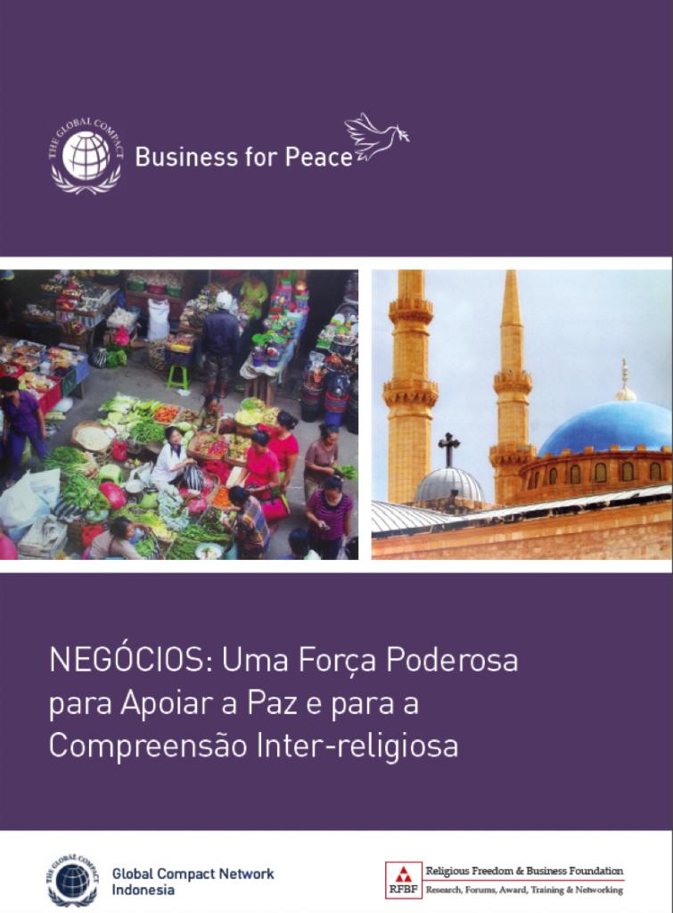 Portuguese-RFBF-B4P-business-powerful-force