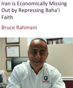 Rahmani Leader