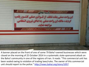 Bahai shops closed