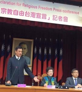Taiwan Declaration